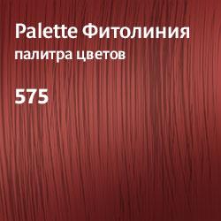 Тон 575 красный рубин краска для волос